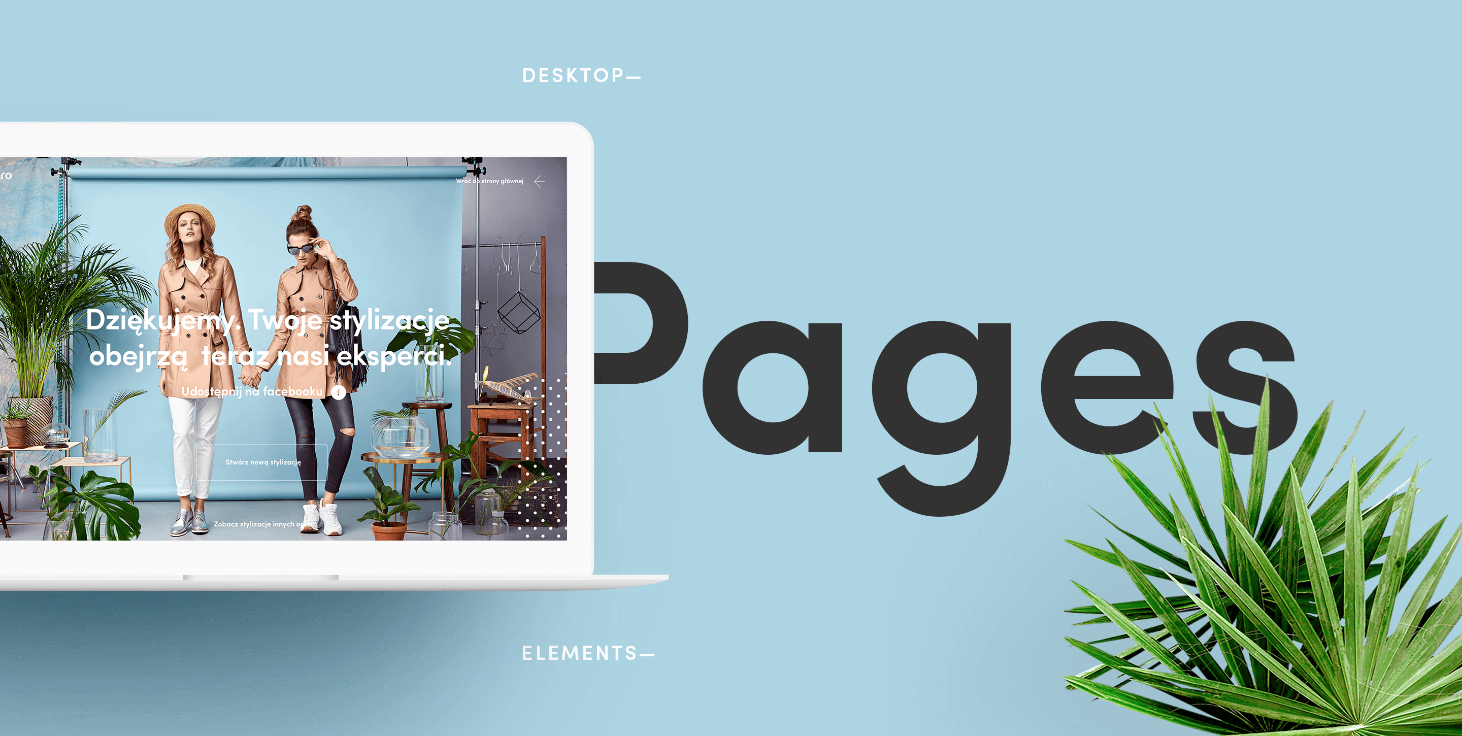 _pages